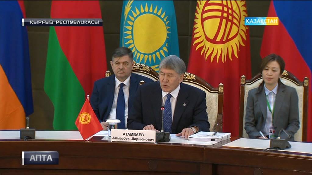 Президенттер Еуразиялық экономикалық одақтың болашағын талқылады