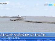 Ақмола облысында 600-ге жуық үй су астында қалды
