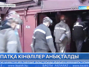 Қарағанды облысындағы «Саран» шахтасында болған апатқа участок басшысы мен 2 машинист кінәлі