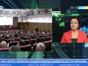 Президент жанынан «Сананы жаңғырту жөніндегі ұлттық комиссия» құрылады