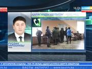 Қарағанды облысында құтқару жұмыстары жалғасуда