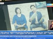 «Қазақстан-Көкшетау» арнасы эфирде 14 сағат хабар тарататын болды