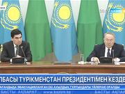 Бүгін Астанаға Түрікменстан Президенті Гурбангулы Бердімұхамедов келді