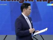 Өмірбек Есмағамбетов: «Казлегпром-Алматы» тігін фабрикасының өнімдеріне шетелдіктер де қызығушылық танытуда