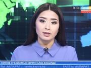 Ақмола облысында арнайы құрылған комиссия апаттан келген шығын көлемін анықтауда