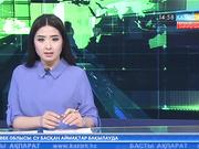 Астанада су тасқынынан зардап шеккендерге гуманитарлық көмек жинау шарасы жалғасуда