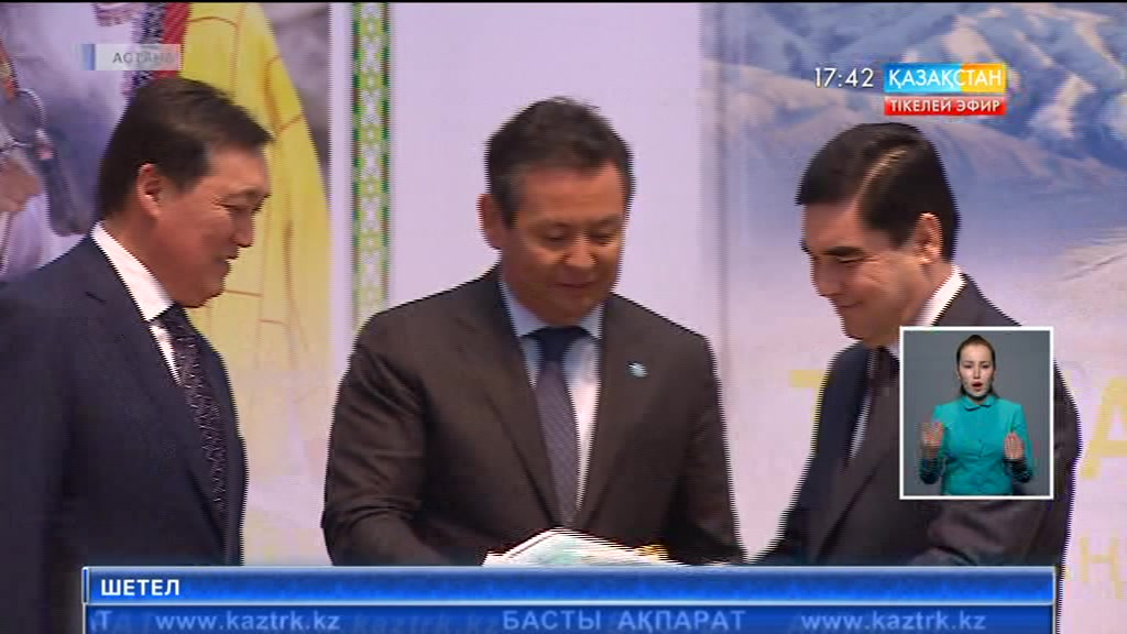 Астанада Түркіменстан Президентінің кітаптары қазақшаға аударылды