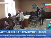 17:30 Кешкі ақпарат (19.04.2017) (Толық нұсқа)