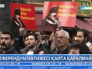 Түркия Жоғарғы сайлау кеңесі Конституциялық референдум нәтижесін қайта қараудан бас тартты