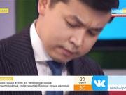 Күйші Мұрагер Сауранбаев - «Таңшолпан» студиясында