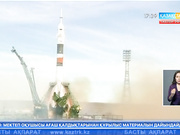 Бүгін Байқоңырдан екі ғарышкер орбиталық станцияға аттанды
