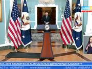 АҚШ-тың Мемлекеттік хатшысы Тиллерсон Иранды арандатушы деп айыптады