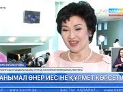 Танымал пианиношы Жәния Әубәкірова 60-қа толды