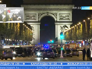 Париждегі шабуылды «ДАИШ» өз мойнына алды