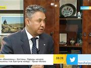 Азат Перуашев: Біз қайтсек те ауылдан қалаға  келіп жатқан жастарға мемлекет тарапынан қолдау көрсетуге міндеттіміз