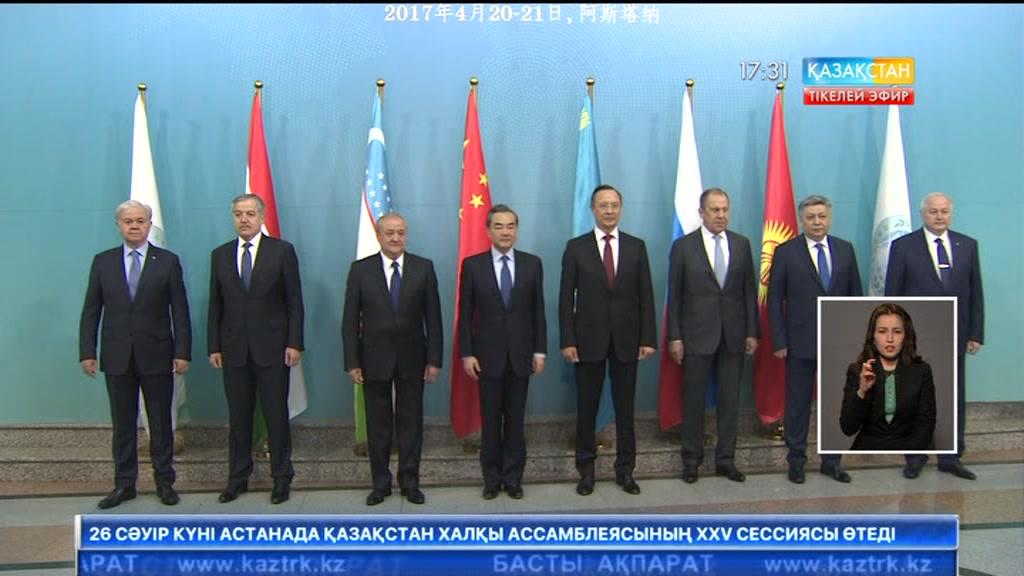 Үндістан мен Пәкістан ШЫҰ-ға Астанадағы саммитте қабылданады