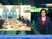 Елбасы Шанхай Ынтымақтастық Ұйымына мүше мемлекеттердің Сыртқы істер министрлерімен кездесті