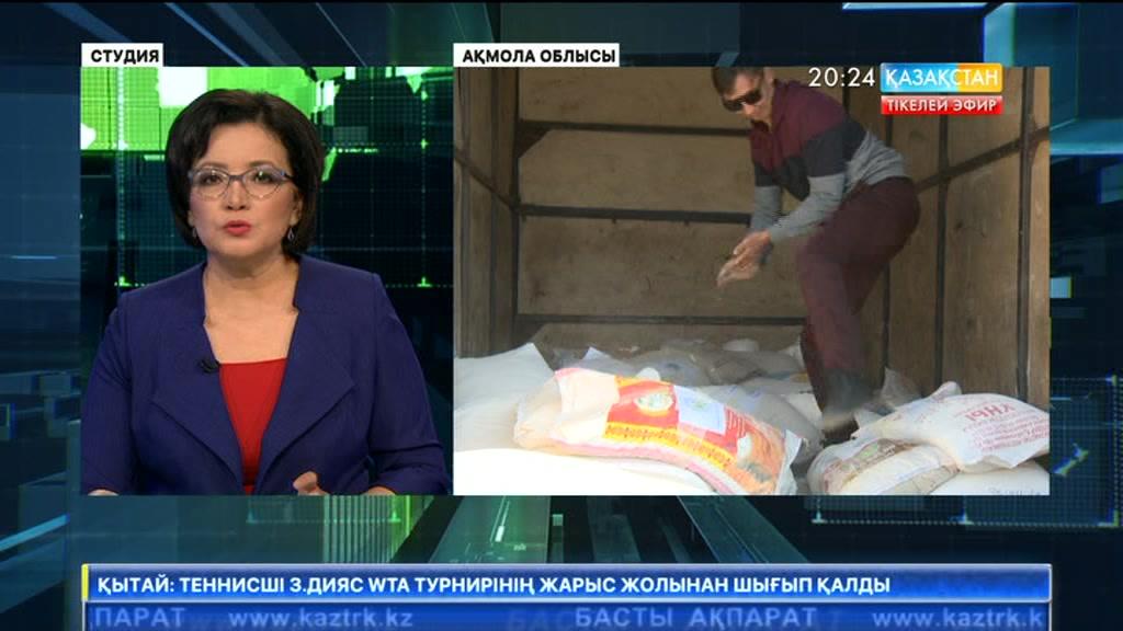 Ақмола облысындағы су тасқынынан зардап шеккен елді мекендерге гуманитарлық көмек жетті