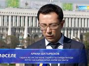 Күлпан Ибрагимова 28 жылдан бері қоқыс саудасымен айналысады