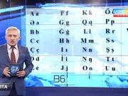 19:00 Апта (23.04.2017) (Толық нұсқа)