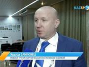 Новости (24.04.2017)