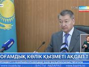 ШҚО әкімі Даниал Ахметов Семейдегі қоғамдық көліктердің жұмысын сынға алды