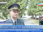 Шығыс Қазақстан облысында тасқын судан 34 адам құтқарылды