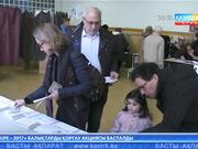 Францияда өткен президенттік сайлаудың І-ші турында Эммануэль Макрон жеңіске жетті