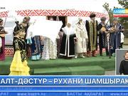 Астанада жастардың ұлттық рухын оятатын шара өтті