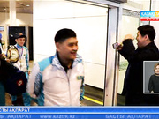 Мемлекеттік күзет қызметінің сарбаздары халықаралық чемпионаттан жүлдемен оралды