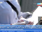 17:30 Кешкі ақпарат (25.04.2017)