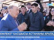 Мемлекет басшысы Астана қаласының нысандарын аралады