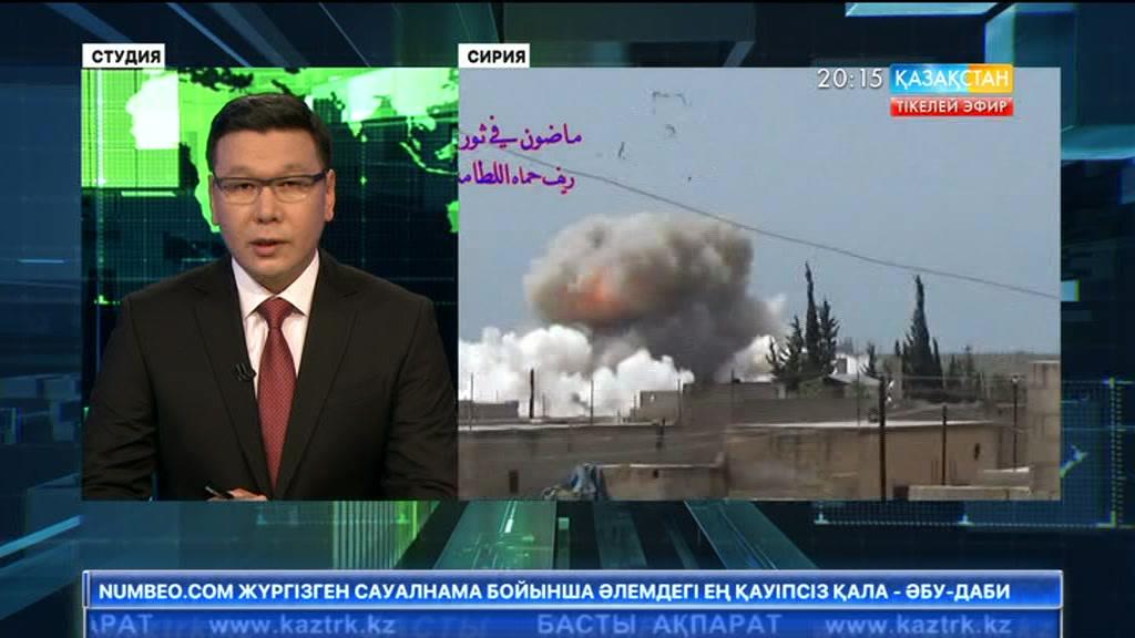 Сирияның Карф-Тахарим қаласындағы авиациялық соққыдан ондаған адам қаза тапты