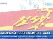 Солтүстік Корея астанасы Пхеньянда жанармай 7 есеге қымбаттады