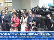 Т. Дүйсенова: Кәсіпорындар қызметкерлердің нормативтік санын сақтамайды