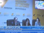 Астанада Жеңістің 72 жылдық мерейтойына арналған Жеңімпаздар форумы өтеді
