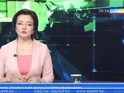 «Самұрық-Қазына» АҚ 2016 жылды қорытындылады