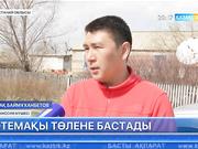Қостанай облысы су тасқынынан зардап шеккен тұрғындарға қаржылай көмек беруді бастады