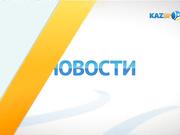 Новости. Вечерний выпуск (27.04.2017)