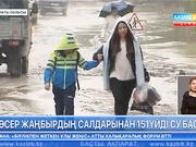 Алматы облысында нөсер жаңбырдың салдарынан 151 үйді су басты