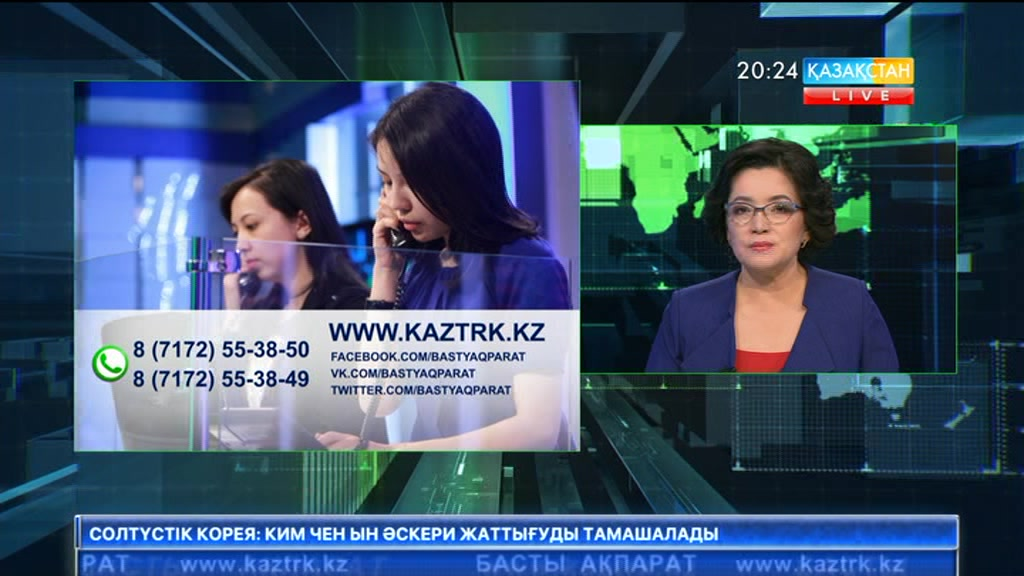 20:00 Басты ақпарат (28.04.2017) (Толық нұсқа)