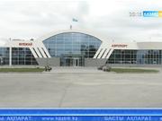 Премьер-Министр Бақытжан Сағынтаев Алматы облысына барды