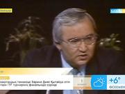 1 мамырда әдебиеттанушы, сыншы, тележурналист Сағат Әшімбаев дүниеге келген