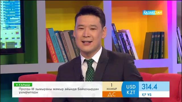 Айтыскер ақын Жандарбек Бұлғақов «Таңшолпан» төрінде қонақта