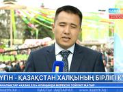 Ынтымақ пен бірліктің мерекесін Алматы қаласының әр аудандары ауқымды түрде атап өтуде