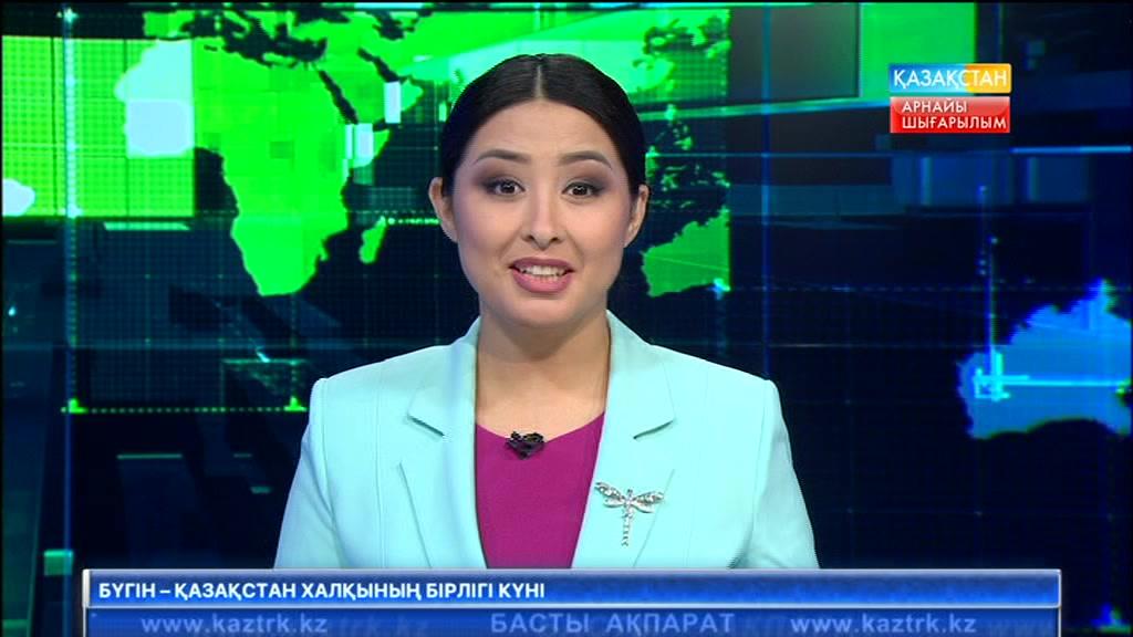 Қарағанды облысының жұртшылығы бірлік мерекесін сән-салтанатымен тойлауда