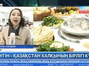 Астаналық тұрғындар науқас балалардың еміне көмек көрсету үшін қайырымдылық дастарханын жайды
