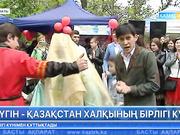 Қазақбай Қасымов: Мемлекетімізде ынтымақтың ошағы жағылып, тұрақтылықтың туы тігілген