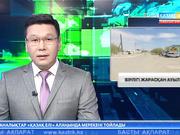 Қызылорда облысындағы Интернационал ауылының тұрғындары үшін бірлік мерекесі маңызды