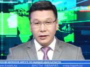 Оңтүстік Қазақстан облысында «Үкілі ару» байқауы өтті